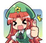 >_< 1girl ascot blush_stickers braid chibi closed_eyes colonel_aki commentary_request eyebrows_visible_through_hair hat hong_meiling long_hair open_mouth redhead short_sleeves smile solo star thumbs_up touhou translation_request twin_braids vest