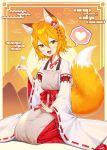 1girl absurdres animal_ears blonde_hair blush brown_eyes de_nim eyebrows_visible_through_hair fox_ears fox_tail heart highres japanese_clothes looking_at_viewer miko open_mouth seiza senko_(sewayaki_kitsune_no_senko-san) sewayaki_kitsune_no_senko-san short_hair sitting smile solo speech_bubble spoken_heart tail