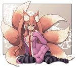 1girl animal_ear_fluff animal_ears between_breasts black_legwear breasts brown_hair fox_ears fox_girl fox_tail full_body green_eyes highres lamb-oic029 large_breasts long_hair looking_at_viewer multiple_tails necktie necktie_between_breasts open_clothes open_mouth original pink_cardigan plushmallow red_neckwear sitting sleeves_past_wrists smile solo striped striped_legwear tail thigh-highs twintails yokozuwari