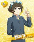 akizuki_ryo blue_eyes brown_hair character_name glasses idolmaster idolmaster_side-m short_hair smile