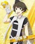 akizuki_ryo blue_eyes brown_hair character_name gloves idolmaster idolmaster_side-m short_hair smile