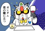 alternate_costume bkub bow bowtie building candle commentary cup drinking_glass formal glass gundam handkerchief holding holding_cup looking_at_viewer mecha night no_humans rx-78-2 sparkle speech_bubble suit table talking translation_request white_suit window wine_glass yellow_bow yellow_neckwear