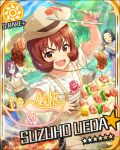 blush brown_eyes brown_hair character_name dress hat idolmaster idolmaster_cinderella_girld short_hair smile stars ueda_suzuho