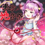 1girl absurdres album_cover arm_up black_background blouse blue_blouse commentary_request cover cowboy_shot fake_cover frilled_sleeves frills gradient gradient_background hairband hand_on_headphones headphones heart heart_background highres kanonari komeiji_satori long_sleeves looking_to_the_side open_mouth outline petticoat pink_background pink_eyes pink_skirt purple_hair short_hair skirt solo third_eye touhou translation_request wide_sleeves
