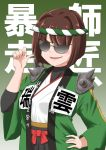 1girl brown_eyes brown_hair commentary_request cowboy_shot furatto gradient gradient_background green_background hachimaki happi headband highres hyuuga_(kantai_collection) japanese_clothes kantai_collection nontraditional_miko pointing pointing_at_self remodel_(kantai_collection) short_hair shoulder_spikes smug solo spikes sunglasses translation_request undershirt