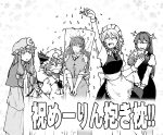 4girls :> :< apron baggy_clothes bat_wings braid breasts collared_shirt dakimakura_(object) eyebrows_visible_through_hair fang frills hat head_wings hong_meiling izayoi_sakuya jewelry koyubi_(littlefinger1988) large_breasts long_hair long_sleeves maid maid_apron maid_headdress moon_(ornament) multiple_girls necklace necktie nightcap nightgown open_mouth patchouli_knowledge pillow puffy_short_sleeves puffy_sleeves remilia_scarlet ribbon shirt short_hair short_sleeves simple_background skirt sleeves_rolled_up smile teeth tongue touhou twin_braids vampire white_background white_shirt wings