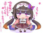 1girl blush_stickers bow brown_hair chibi cloak commentary_request fate/grand_order fate_(series) flying_sweatdrops frills hair_bobbles hair_bow hair_ornament hairband hood hood_down hooded_cloak long_hair long_sleeves low_twintails open_mouth osakabe-hime_(fate/grand_order) pointing pointing_at_self sako_(bosscoffee) sandals shaded_face sidelocks skirt smile solo standing thigh-highs translation_request twintails violet_eyes white_background
