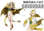 1girl blonde_hair cape character_name claws cloak commentary dragon_girl dragon_horns dragon_tail fangs godzilla:_king_of_the_monsters godzilla_(series) high_heels horns king_ghidorah king_ghidorah_(godzilla:_king_of_the_monsters) necktie open_mouth personification red_eyes ryuusei_(mark_ii) scales sharp_teeth spiky_hair tail teeth white_cloak