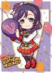 1girl balloon bangs birthday black_legwear boots braid character_name chibi commentary_request confetti crown_braid earrings english_text eyebrows_visible_through_hair flower green_eyes hair_flower hair_ornament happy_birthday jewelry long_hair long_sleeves love_live! love_live!_school_idol_project love_live!_the_school_idol_movie miloku necktie purple_hair single_braid solo standing sunny_day_song thigh-highs toujou_nozomi vest