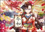 1girl bird blue_eyes bridge brown_hair cluseller flower hair_flower hair_ornament highres holding holding_sign japanese_clothes kimono long_hair looking_at_viewer mount_fuji original plum_blossoms red_kimono reiwa sign smile solo tsurime warbling_white-eye