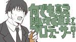 1boy energy_drink formal holding idolmaster idolmaster_cinderella_girls limited_palette male_focus morino_shoutarou nandemo_iu_koto_wo_kiite_kureru_akane-chan_(voiceroid) open_mouth parody producer_(idolmaster_cinderella_girls_anime) sanpaku suit sweat translated white_background