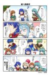 anklet aqua_(fire_emblem_if) aqua_hair armor blue_eyes blue_hair blush breastplate brother_and_sister brown_hair cape eirika elbow_gloves ephraim fingerless_gloves fire_emblem fire_emblem:_ankoku_ryuu_to_hikari_no_tsurugi fire_emblem:_monshou_no_nazo fire_emblem:_seima_no_kouseki fire_emblem:_souen_no_kiseki fire_emblem_heroes fire_emblem_if gloves green_eyes green_hair hair_between_eyes hair_tubes headband highres hood ike jewelry katua long_hair marth mist_(fire_emblem) multiple_boys multiple_girls official_art open_mouth pegasus_knight polearm rapier red_gloves scarf short_hair siblings simple_background skirt sleeping smile summoner_(fire_emblem_heroes) suzuka_(rekkyo) sword thigh-highs veil weapon younger