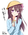 1girl artist_name azur_lane blue_shirt brown_hair cosplay dated eyebrows_visible_through_hair hair_between_eyes hair_ornament hat kamu_(geeenius) kantai_collection kindergarten_uniform kisaragi_(azur_lane) kisaragi_(azur_lane)_(cosplay) kisaragi_(kantai_collection) long_hair long_sleeves looking_at_viewer namesake one_eye_closed open_mouth school_hat school_uniform shirt simple_background solo translated upper_body violet_eyes white_background
