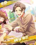 brown_eyes brown_hair character_name dress idolmaster idolmaster_side-m short_hair smile yukihiro_kamiya
