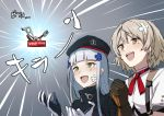 2girls :d bandages bangs beret black_gloves blunt_bangs brown_gloves commentary_request erubesuto exoskeleton gameplay_mechanics girls_frontline gloves green_eyes grey_hair hair_ornament hands_clasped happy happy_tears hat hk416_(girls_frontline) injury iron_cross light_brown_hair long_hair multicolored multicolored_clothes multicolored_gloves multiple_girls open_mouth out_of_character own_hands_together red_neckwear short_hair silver_hair smile sunburst tears upper_body vector_(girls_frontline) white_gloves yellow_eyes