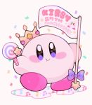 anniversary beamed_eighth_notes blue_eyes blush_stickers bow candy confetti crown eighth_note english_text flag food invincible_candy iroirobox kirby kirby_(series) lollipop looking_at_viewer musical_note no_humans purple_bow smile solo