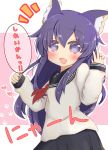 1girl :d akatsuki_(kantai_collection) animal_ear_fluff animal_ears bangs black_sailor_collar black_skirt blush cat_ears commentary_request eyebrows_visible_through_hair fang hair_between_eyes hands_up highres kantai_collection kemonomimi_mode long_hair long_sleeves neckerchief notice_lines open_mouth outline paw_background pink_background pleated_skirt purple_hair red_neckwear ridy_(ri_sui) sailor_collar school_uniform serafuku skirt sleeves_past_wrists smile solo translated two-tone_background very_long_hair violet_eyes white_background white_outline