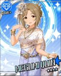 blush brown_eyes brown_hair character_name dress idolmaster idolmaster_cinderella_girls ijuuin_megumi long_hair smile stars wedding