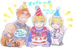 1girl 2boys blonde_hair blue_eyes blush bone_(stare) breasts brown_hair cake fiorun food fruit gloves green_eyes hair_between_eyes hairband happy_birthday hat holding long_hair looking_at_viewer multiple_boys one_eye_closed open_mouth plate rein_(xenoblade) short_hair shulk simple_background smile strawberry v vest xenoblade_(series) xenoblade_1