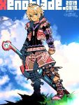 1boy ahoge blonde_hair blue_eyes clouds field fujimoto_hideaki full_body jacket jewelry looking_at_viewer monado necklace short_hair shulk sky sword weapon xenoblade_(series) xenoblade_1