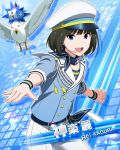 bird black_hair blue_eyes cap character_name dress idolmaster idolmaster_side-m kagura_rei short_hair smile