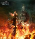 1boy belt boots building clouds cloudy_sky copyright copyright_name dark_clouds debris destruction embers final_fantasy final_fantasy_vii final_fantasy_vii_remake fire flame highres holding holding_weapon logo long_hair looking_at_viewer official_art sephiroth shoulder_armor sky smoke solo square_enix standing strap sword very_long_hair weapon