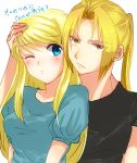 1boy 1girl black_shirt blonde_hair blue_eyes blue_shirt blush closed_mouth collarbone couple edward_elric frown fullmetal_alchemist hand_on_another's_head highres long_hair looking_at_viewer machi_(xxx503r) one_eye_closed open_mouth shirt short_sleeves upper_body winry_rockbell yellow_eyes