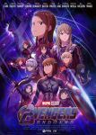 6+girls ahoge akizuki_ritsuko animal_ears annotated ant-man ant-man_(cosplay) armor avengers avengers:_endgame bangs baton bin1production black_widow black_widow_(cosplay) blonde_hair blue_bodysuit bodysuit bow_(weapon) brown_eyes brown_hair bruce_banner bruce_banner_(cosplay) cape captain_america captain_america_(cosplay) captain_marvel captain_marvel_(cosplay) character_name closed_mouth cosplay cover dated dress_shirt fake_cover formal frown glasses green_eyes hagiwara_yukiho hair_bun hair_ornament hairclip hawkeye_(marvel) hawkeye_(marvel)_(cosplay) helmet hidaka_ai highres holding holding_bow_(weapon) holding_weapon hoshii_miki ibuki_tsubasa idolmaster idolmaster_(classic) idolmaster_million_live! iron_man iron_man_(cosplay) jacket kuroi_takao logo_parody long_hair long_sleeves looking_to_the_side marvel messy_hair minase_iori miura_azusa multicolored multicolored_bodysuit multicolored_clothes multiple_girls nakatani_iku nebula_(gotg) nebula_(gotg)_(cosplay) poster raccoon_ears red_bodysuit red_cape red_eyes rocket_raccoon rocket_raccoon_(cosplay) shijou_takane shirt short_hair smile standing star starry_background suit swept_bangs taku1122 thanos thanos_(cosplay) thor_(marvel) thor_(marvel)_(cosplay) title_parody twintails war_machine war_machine_(cosplay) weapon