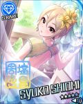 black_eyes blonde_hair blush character_name dress idolmaster idolmaster_cinderella_girls shiomi_syuko short_hair stars