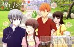 2boys 2girls :d ^_^ arm_hug artist_request backpack bag blush brown_hair chinese_clothes cityscape closed_eyes fence fruits_basket grass grey_eyes hair_ribbon honda_tooru magazine_scan multiple_boys multiple_girls newtype official_art open_mouth orange_eyes orange_hair ribbon scan silver_hair smile souma_kagura souma_kyou souma_yuki spring_onion translation_request tree v-neck