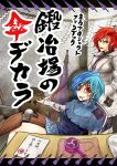 capelet cigarette commentary_request cover cover_page earrings eyepatch facial_mark hammer highres horikawa_raiko jewelry karakasa_obake prosthesis prosthetic_leg red_eyes ryuuichi_(f_dragon) smoke tatara_kogasa touhou translation_request umbrella