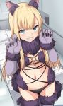 1girl animal_ears bangs bed black_nails black_panties blonde_hair blue_eyes blush breasts cat_ears commentary_request cosplay eyebrows_visible_through_hair fate/grand_order fate_(series) fingernails gloves indoors long_hair looking_at_viewer lord_el-melloi_ii_case_files mash_kyrielight mash_kyrielight_(cosplay) navel o-ring panties pillow reines_el-melloi_archisorte sharp_fingernails shiseki_hirame small_breasts smile solo teeth underwear