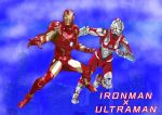 2boys absurdres armor blue_background blue_eyes city cityscape clouds cloudy_sky crossover eqbal_lynx full_armor gauntlets glowing glowing_eyes helmet highres iron_man male_focus marvel mask multiple_boys power_armor sky superhero tagme ultra_series ultraman ultraman_(hero's_comics) ultraman_suit weapon white_eyes