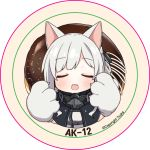 1girl :d ak-12_(girls_frontline) animal_ears bangs black_jacket blush character_name closed_eyes cropped_torso doughnut eyebrows_visible_through_hair facing_viewer fang food girls_frontline gloves jacket long_hair open_mouth paw_gloves paws silver_hair smile solo tsuka upper_body watermark white_background white_gloves