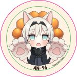 1girl :o an-94_(girls_frontline) bangs black_jacket blue_eyes blush character_name commentary_request cropped_torso doughnut eyebrows_visible_through_hair fang food girls_frontline gloves hair_between_eyes headpiece jacket long_hair looking_at_viewer open_mouth paw_gloves paws pon_de_ring silver_hair solo tsuka upper_body watermark white_background white_gloves