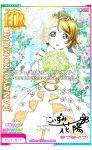 blush brown_hair character_name dress koizumi_hanayo love_live!_school_idol_festival short_hair veil violet_eyes wedding