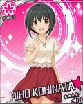 black_eyes black_hair blush character_name dress idolmaster idolmaster_cinderella_girls kohinata_miho short_hair smile stars