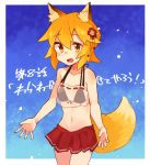 1girl animal_ears blonde_hair blue_background blush breasts brown_eyes collarbone eyebrows_visible_through_hair fox_ears fox_tail looking_at_viewer navel open_mouth rimukoro see-through senko_(sewayaki_kitsune_no_senko-san) sewayaki_kitsune_no_senko-san short_hair small_breasts smile solo swimsuit tail translation_request white_background