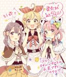 3girls :d :t ahoge animal animal_ears animal_hat animal_on_head apron bangs beret bird black_headwear black_ribbon blonde_hair blue_bow blue_sailor_collar blush bow brown_bow brown_capelet brown_eyes brown_hair brown_skirt bunny_on_head cat_ears cat_hat chick closed_mouth commentary_request confetti countdown diagonal_stripes doughnut dress_shirt eating eyebrows_visible_through_hair fake_animal_ears food food_on_face frilled_apron frills fruit green_bow hair_between_eyes hair_bow hair_ornament hair_ribbon hair_rings hairclip hands_up hat highres holding holding_food interlocked_fingers long_hair long_sleeves multiple_girls neck_ribbon on_head open_mouth orange_ribbon original rabbit red_bow ribbon sailor_collar sailor_shirt sakura_oriko shirt short_sleeves skirt smile strawberry striped striped_ribbon tilted_headwear translation_request twintails waist_apron white_apron white_bow white_headwear white_shirt x_hair_ornament yellow_eyes
