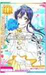blue_hair brown_eyes character_name dress long_hair love_live!_school_idol_festival smil sonoda_umi wedding