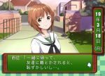 1girl bangs black_neckwear blouse blurry blurry_background brown_eyes brown_hair building closed_mouth commentary cursor dated day eyebrows_visible_through_hair fake_screenshot game_cg girls_und_panzer katakori_sugita looking_at_viewer neckerchief nishizumi_miho ooarai_school_uniform outdoors parody school_uniform serafuku short_hair smile solo standing tokimeki_memorial translated twitter_username white_blouse