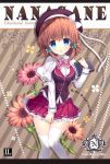 1girl :o bangs beret blue_eyes blush book bow brown_background brown_flower brown_hair brown_headwear brown_vest capelet collared_shirt commentary_request diagonal-striped_background diagonal_stripes dress_shirt eyebrows_visible_through_hair flower frilled_skirt frills green_bow hair_between_eyes hair_bow hat holding holding_book long_sleeves looking_at_viewer mitha original parted_lips pink_flower pleated_skirt red_skirt school_uniform shirt skirt solo striped striped_background thigh-highs vest white_bow white_capelet white_legwear white_shirt