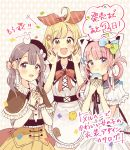 3girls :d :t absurdres ahoge animal animal_ears animal_hat animal_on_head apron bangs beret bird black_headwear black_ribbon blonde_hair blue_bow blue_sailor_collar blush bow brown_bow brown_capelet brown_eyes brown_hair brown_skirt bunny_on_head cat_ears cat_hat chick closed_mouth confetti countdown diagonal_stripes doughnut dress_shirt eating eyebrows_visible_through_hair fake_animal_ears food food_on_face frilled_apron frills fruit green_bow hair_between_eyes hair_bow hair_ornament hair_ribbon hair_rings hairclip hands_up hat highres holding holding_food interlocked_fingers long_hair long_sleeves multiple_girls neck_ribbon official_art on_head open_mouth orange_ribbon original rabbit red_bow ribbon sailor_collar sailor_shirt sakura_oriko shirt short_sleeves skirt smile strawberry striped striped_ribbon tilted_headwear translation_request twintails waist_apron white_apron white_bow white_headwear white_shirt x_hair_ornament yellow_eyes