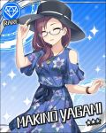 black_hair blush character_name closed_eyes dress glasses hat idolmaster idolmaster_cinderella_girls long_hair smile stars yagami_makino