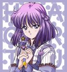 1girl absurdres bishoujo_senshi_sailor_moon border bow bowtie braid character_name closed_mouth fingernails gradient_hair half_updo highres holding holding_wand looking_at_viewer multicolored_hair purple_border purple_bow purple_hair purple_nails purple_theme riccardo_bacci saturn_symbol shirt short_hair smile solo tomoe_hotaru upper_body violet_eyes wand