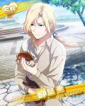 blonde_hair blue_eyes character_name dress idolmaster idolmaster_side-m long_hair smile tsuzuki_kei