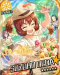 blush brown_hair character_name closed_eyed dress hat idolmaster idolmaster_cinderella_girls short_hair smile stars ueda_suzuho