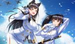 2girls :d animal_ears atago_(azur_lane) azur_lane bangs black_hair black_legwear blue_sky blush bow breasts brown_eyes closed_mouth clouds day extra_ears eyebrows_visible_through_hair floating_hair gloves hair_bow hair_flaps hair_ribbon hair_tucking highres holding holding_hair holding_sword holding_weapon kagiyama_(gen'ei_no_hasha) katana large_breasts leaning_forward long_hair looking_at_viewer military military_uniform miniskirt mole mole_under_eye mouth_hold multiple_girls navel open_mouth outdoors pleated_skirt ponytail ribbon ribbon_in_mouth sheath sheathed skirt sky smile swept_bangs sword takao_(azur_lane) uniform very_long_hair weapon white_bow white_ribbon wind