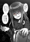 1girl bangs crescent crescent_moon_pin ebiblue eyebrows_visible_through_hair gesugao glasses hand_on_another's_shoulder kantai_collection long_hair long_sleeves mochizuki_(kantai_collection) monochrome neckerchief open_mouth out_of_frame red_eyes sailor_collar school_uniform semi-rimless_eyewear serafuku shaded_face spot_color teeth translation_request twitter_username under-rim_eyewear
