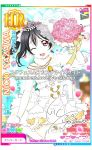 black_hair character_name dress long_hair love_live!_school_idol_festival red_eyes smile twintails wedding wink yazawa_nico